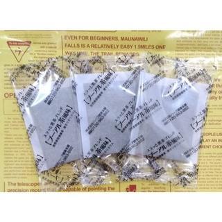 黒モリモリスリム プーアル茶風味 3包 お試しにどうですか?(健康茶)