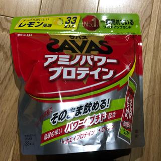 ザバス(SAVAS)のザバス アミノパワープロテイン レモン風味(プロテイン)