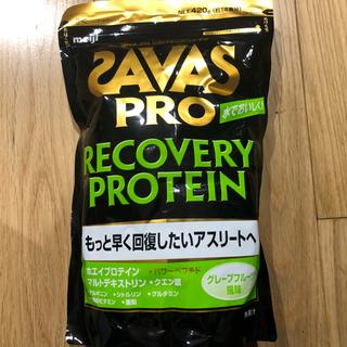 ザバス(SAVAS)のザバス プロ リカバリープロテイン グレープフルーツ風味(プロテイン)