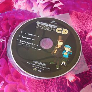 ニンテンドーDS(ニンテンドーDS)のレイトン教授 トリロジーCD サウンドトラック(ゲーム音楽)