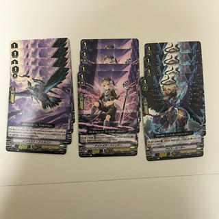 カードファイトヴァンガード(カードファイト!! ヴァンガード)の【デッキパーツ】シャドウパラディン9種36枚セット(シングルカード)
