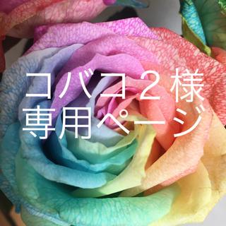 ジロ(GIRO)のモデロ❤️新品❤️アンクルストラップパンプス(ハイヒール/パンプス)