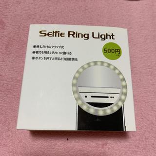 LED自撮りライト(ストロボ/照明)