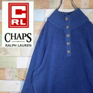 チャップス(CHAPS)の古着 チャップス ラルフローレン ハイネック 刺繍ロゴ レアカラー セーター(ニット/セーター)