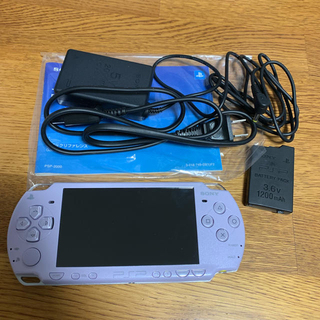 PlayStation Portable - PSP-2000