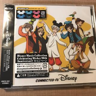 ディズニーCD(ワールドミュージック)
