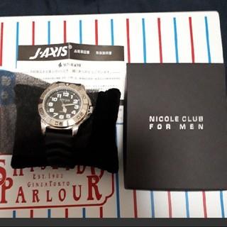 ニコルクラブフォーメン(NICOLE CLUB FOR MEN)のニコルクラブフォーメン 時計 ゴムバンド(腕時計(アナログ))