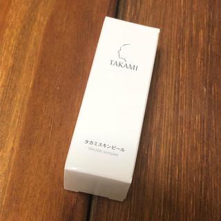 タカミ(TAKAMI)の新品未開封 タカミスキンピール 10ml(美容液)