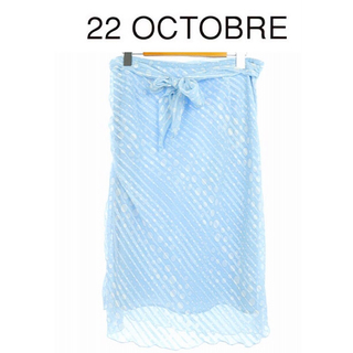 ヴァンドゥーオクトーブル(22 OCTOBRE)の22OCTOBRE ミモレ丈スカート ライトブルー 44 大きいサイズ 美品(ロングスカート)