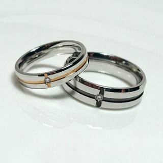 名入れ無料 平仮名 漢字可 スリットクロスジルコニア  ペア リング 2個 (リング(指輪))
