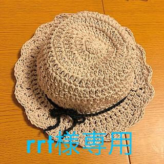 rrt様 専用 日よけ帽子 ベビー キッズ(帽子)