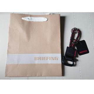 ブリーフィング(BRIEFING)のブリーフィング◆グリムロック式キーチェーン 黒◆新品 貴重 希少  ショッパー付(キーホルダー)