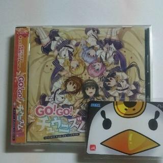 チュウニズム CD&ICカードセット(ゲーム音楽)