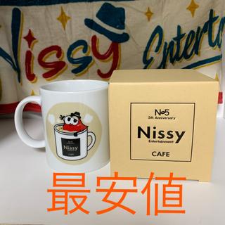AAA - nissyカフェ マグカップ リッピー