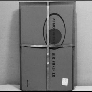 アトモスフィア(ATMOSPHERE)のアトモスフィア空気清掃機フィルター(空気清浄器)