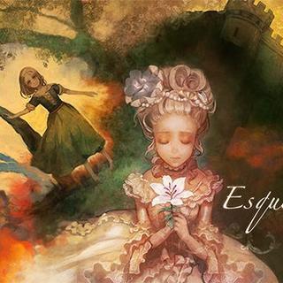 Letharia 『Esquisse tome1』(印刷物)