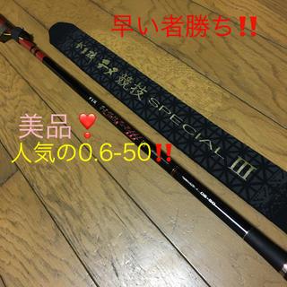 ガマカツ(がまかつ)の超人気チヌ竿❣️がまかつチヌ競技スペシャルⅢ0.6-50(ロッド)