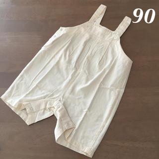 セレク(CELEC)のCELEC セリク90 ロンパース オーバーオール(Tシャツ/カットソー)