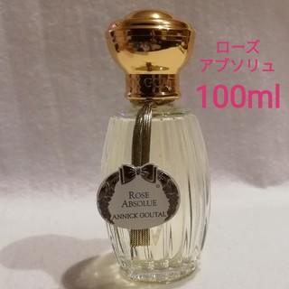 アニックグタール(Annick Goutal)のANNICK GOUTAL アニックグタール 香水 ローズアブソリュ 100ml(香水(女性用))