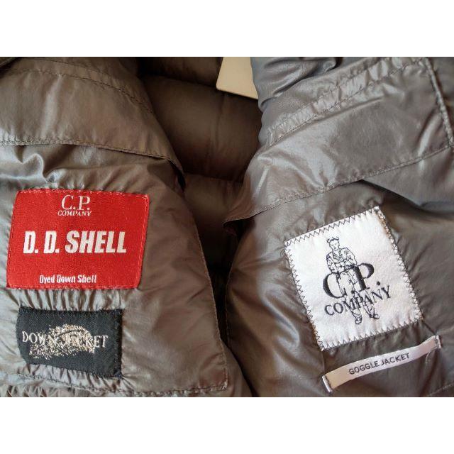 C.P. Company(シーピーカンパニー)のC.P. Company Dyed Down Shell ダウンジャケット 44 メンズのジャケット/アウター(ダウンジャケット)の商品写真