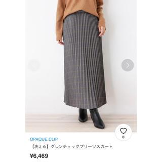オペークドットクリップ(OPAQUE.CLIP)のオペークドットクリップ  グレンチェック プリーツスカート(ロングスカート)