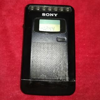 ソニー(SONY)のSONY小型携帯ラジオ(ラジオ)