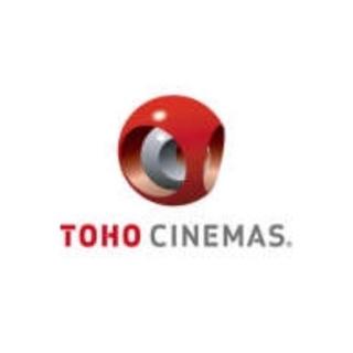TOHOシネマズ TCチケット 1枚 映画  東宝(洋画)