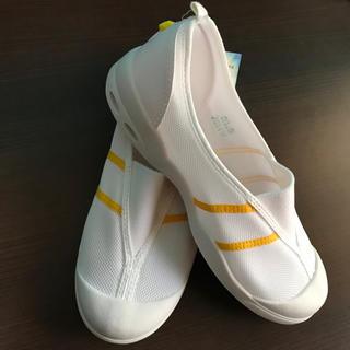アサヒシューズ(アサヒシューズ)の新品 未使用 上履き 21.5 cm 人気の ASAHI シューズ(スクールシューズ/上履き)