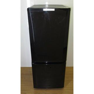 ミツビシ(三菱)の【中古】 三菱 冷凍冷蔵庫 MR-P15W-B 146L サファイアブラック(冷蔵庫)