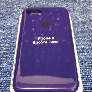 Apple - Sale•セール アップル iPhone 8/7 シリコンケース