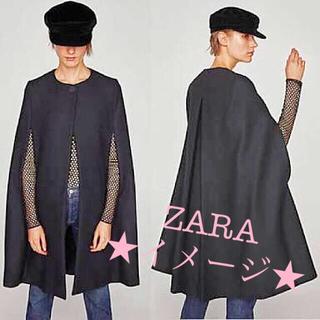 ZARA - 今季★ZARAのポンチョ風★ネイビー色ポンチョ、パンツセットアップ★モード綺麗