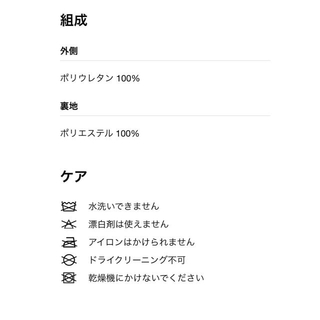 ザラ(ZARA)のZARA MAN クロコダイル風 エンボス加工 携帯電話バック(その他)
