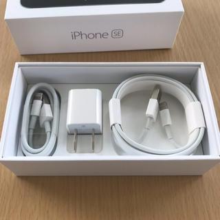 iPhone - 充電器 セット