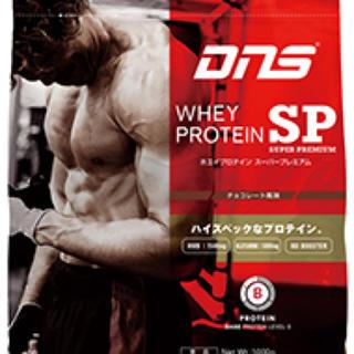 ディーエヌエス(DNS)のDNSプロテインSP 2袋セット 味お選びいただけます。(プロテイン)