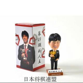 藤井聡太 ボブルヘッド 限定900個 新品未使用 ボブルヘッド(囲碁/将棋)