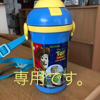 トイストーリー(トイ・ストーリー)のトイストーリー★水筒(水筒)