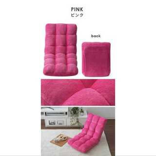 ピンク/ベルベッド/座椅子/コンパクト/もこもこ/ワンルーム(ロッキングチェア)