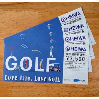 【複数枚利用可能】平和 PGM 株主 優待券 3500円割引券 4枚 ゴルフ(ゴルフ場)