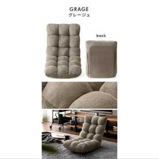 グレージュ/ベルベッド/座椅子/コンパクト/もこもこ/ワンルーム(ロッキングチェア)