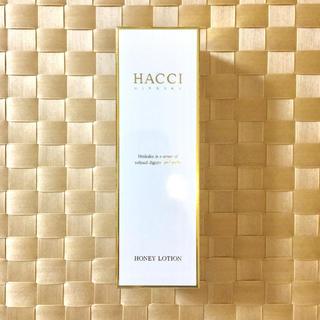 ハッチ(HACCI)の【新品未開封】hacci ハッチ ハニーローション HINKAKU 化粧水(化粧水 / ローション)