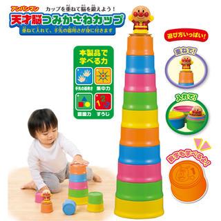 アガツマ(Agatsuma)のアンパンマン 天才脳つみかさねカップ(知育玩具)