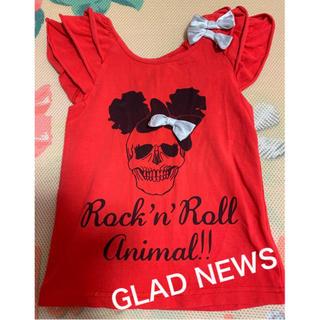 グラッドニュース(GLAD NEWS)のGLAD NEWS グラッドニュース キッズ 女の子 トップス 100cm(Tシャツ/カットソー)