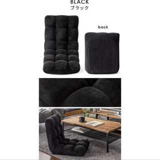 ブラック/ベルベッド/座椅子/コンパクト/もこもこ/ワンルーム(ロッキングチェア)
