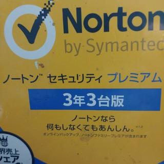ノートン(Norton)のノートンセキュリティプレミアム3年3台版 POSA版(その他)