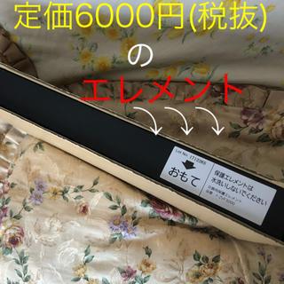 パナソニック(Panasonic)の🍀ジアイーノ 別売品 ☆保護エレメント☆🍀(空気清浄器)