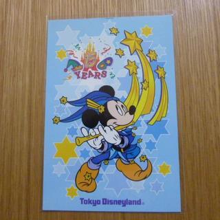 Disney - ディズニーランド 15周年 2ndシーズン ポストカード