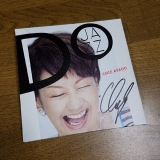 CDアルバム【DO JAZZ】☆綾戸智恵☆ジャズ(ジャズ)