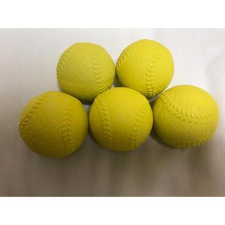 軟式野球  練習用ボール 黄色 5個(ボール)