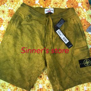 Supreme - Stone Island® Sweatshort