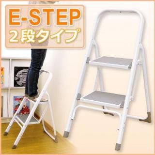 折りたたみ式踏み台 イーステップ 2段タイプ  脚立 はしご ステップ台 掃除(折り畳みイス)